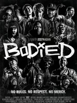 Насыщенный / Bodied (2017)