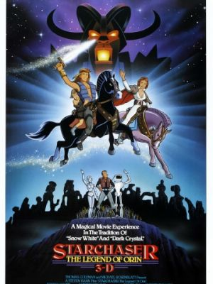 Звездный патруль: Легенда об Орине / Starchaser: The Legend of Orin (1985)