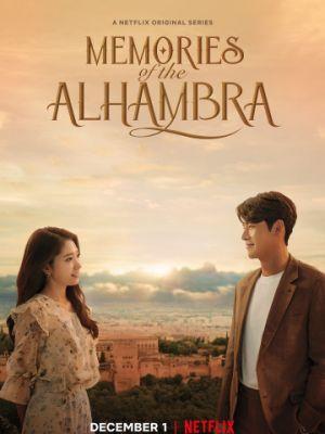 Альхамбра: Воспоминания о королевстве 1 сезон 16 серия