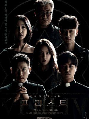 Священник 1 сезон 16 серия