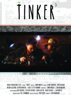 Попытка / Tinker' (2018)