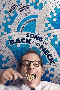 Песнь спины и шеи / Song of Back and Neck (2018)