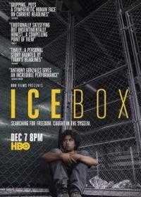 В клетке / Icebox (2018)