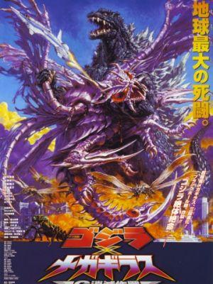 Годзилла против Мегагируса: Команда на уничтожение / Gojira tai Megagirasu: J&icirс; sh?metsu sakusen (2000)