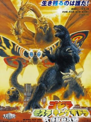 Годзилла, Мотра, Кинг Гидора: Монстры атакуют / Gojira, Mosura, Kingu Gidor?: Daikaij? s?k?geki (2001)