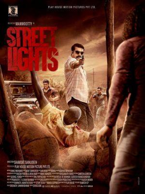 Уличные огни / Street Lights (2018)