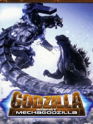 Годзилла против Мехагодзиллы 3 / Gojira X Mekagojira (2002)