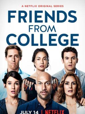 Друзья с колледжа 2 сезон 8 серия