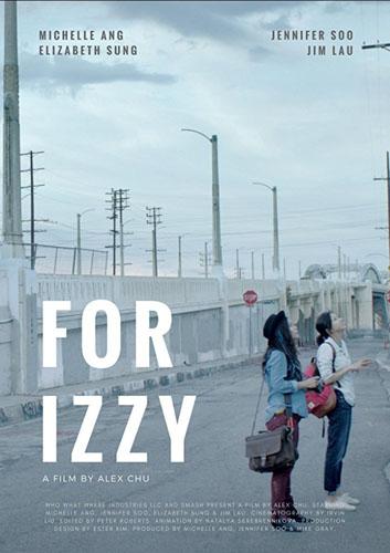 Для Иззи / For Izzy (2018)