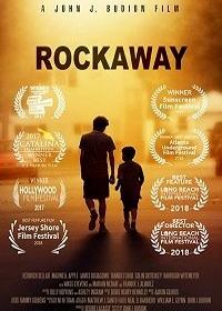 Рокэвей / Rockaway (2017)