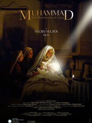 Мухаммад: Посланник Бога / Muhammad: The Messenger of God (2015)