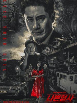 Плохой детектив 1 сезон 16 серия