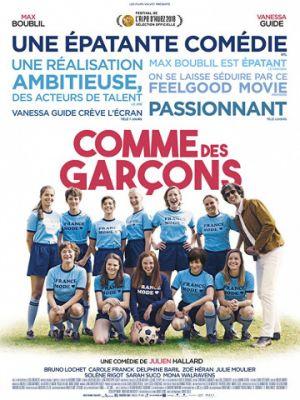 Как мальчишки / Comme des gar?ons (2018)