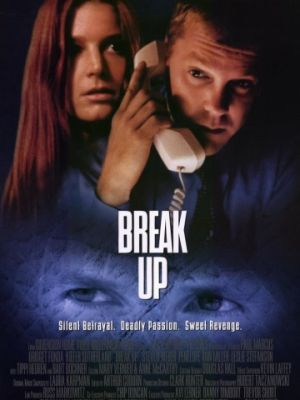 Разрыв / Break Up (1998)