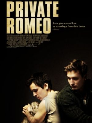 Рядовой Ромео / Private Romeo (2011)