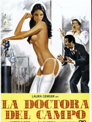 Эммануэль в деревне / Messo comunale praticamente spione (1982)