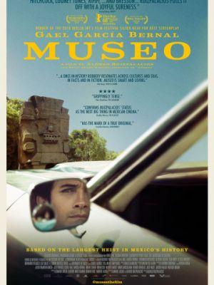 Музей / Museo (2018)