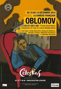 Обломов / Oblomov (2017)