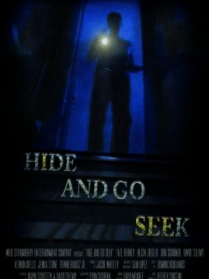 Прятки / Hide and Go Seek