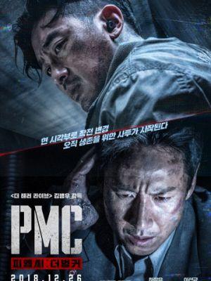 Частная военная компания / PMC (2018)