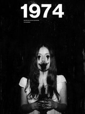 1974: одержимость Альтаир / 1974: La posesi?n de Altair (2016)