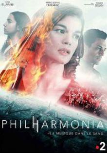 Филармония 1 сезон 6 серия