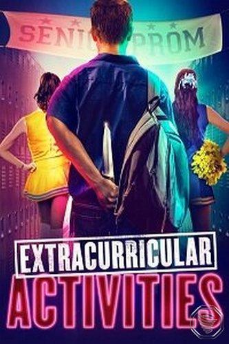 Внешкольные занятия / Extracurricular Activities