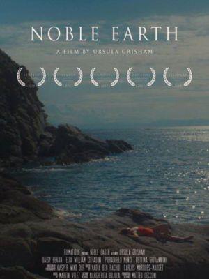 Благородная Земля / Noble Earth (2017)