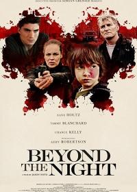 Под покровом ночи / Beyond the Night (2018)