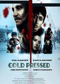 Холодный отжим / Cold Pressed