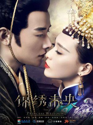 Принцесса Вэй Ян 1 сезон 3 серия