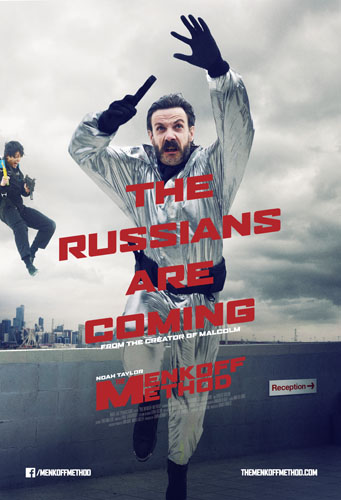 Метод Менкоффа / The Menkoff Method (2016)