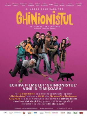 Невезучий / Ghinionistul (2017)