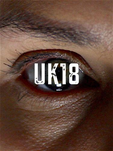Британия 18 / uk18 (2017)
