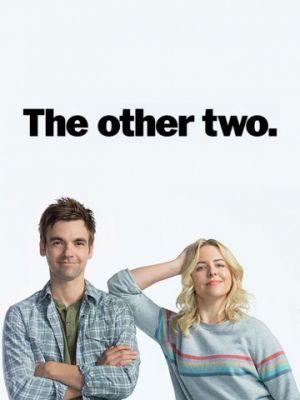 Другие двое 1 сезон 8 серия