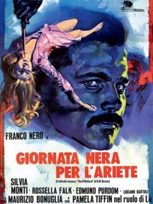 Злые пальцы / Giornata nera per l'ariete (1971)