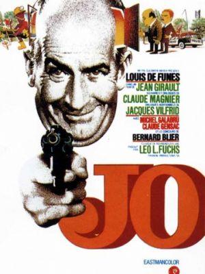 Джо / Jo (1971)