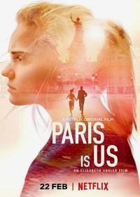 Париж – это мы / Paris est une f?te (2018)