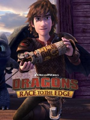 Драконы: Гонка на грани / Dragons: Race to the Edge (2015)