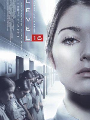 Уровень 16 / Level 16 (2018)