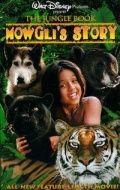 Книга джунглей: История Маугли / The Jungle Book: Mowgli's Story (1998)