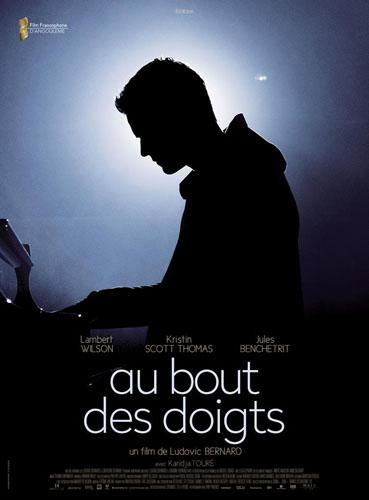 Все в твоих руках / Au bout des doigts (2018)