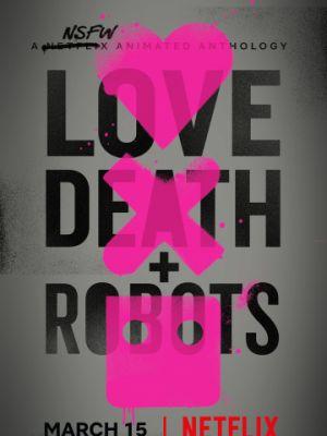 Любовь, смерть и роботы 1 сезон 18 серия