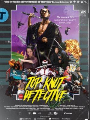 Детектив с пучком на голове / Top Knot Detective (2017)