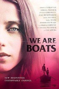 Плывущие по течению / We Are Boats (2018)