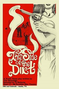 Встретимся на той стороне / This Side of the Dirt (2016)