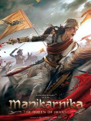 Маникарника: Королева Джханси / Manikarnika: The Queen of Jhansi (2019)