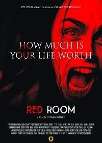 Красная комната / Red Room (2017)