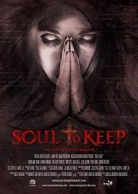 До последней души / Soul to Keep (2018)