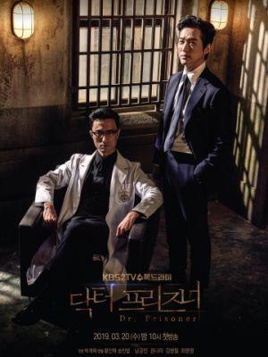 Тюремный врач 1 сезон 10 серия